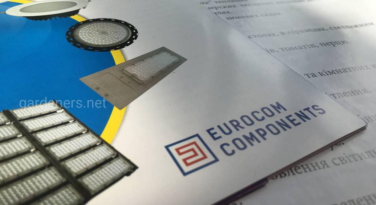 «Евроком Компонентс».JPG