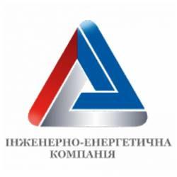 «Инженерно-энергетическая компания»