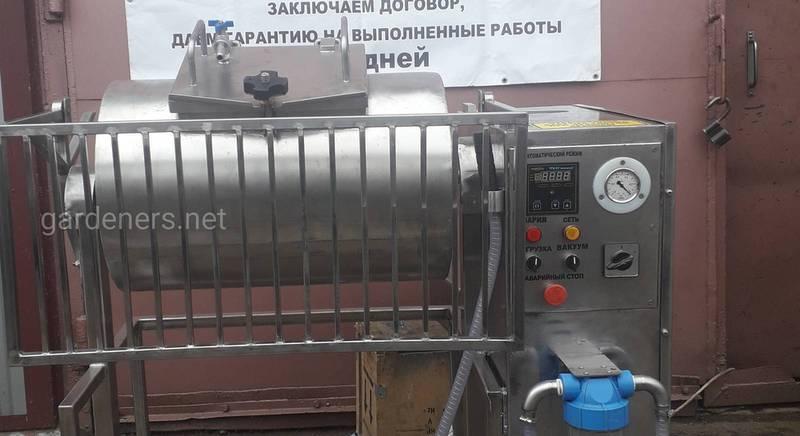 Вакуумный Массажер 100 литров