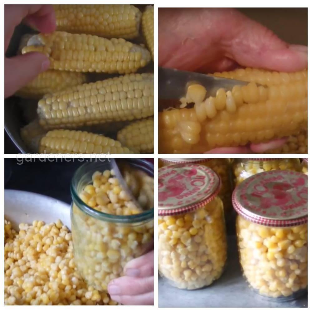 Консервированная вареная кукуруза