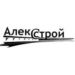 """ООО """"Алекс.Строй"""""""