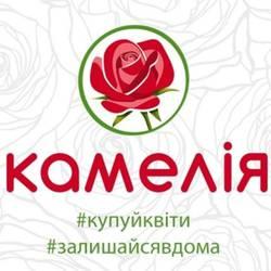 Флористический салон «Камелия» Днепровская набережная