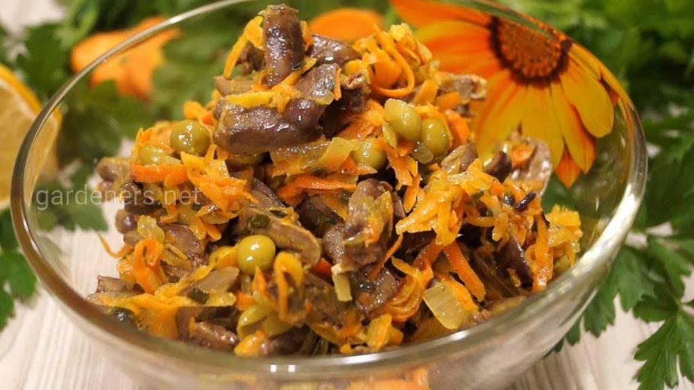 Зелений горошок в салаті «Серцеїдка»