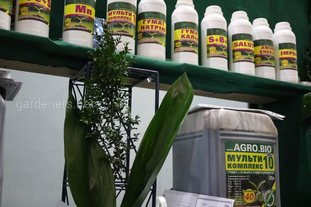 Асортимент нашої готової продукції AgroBio