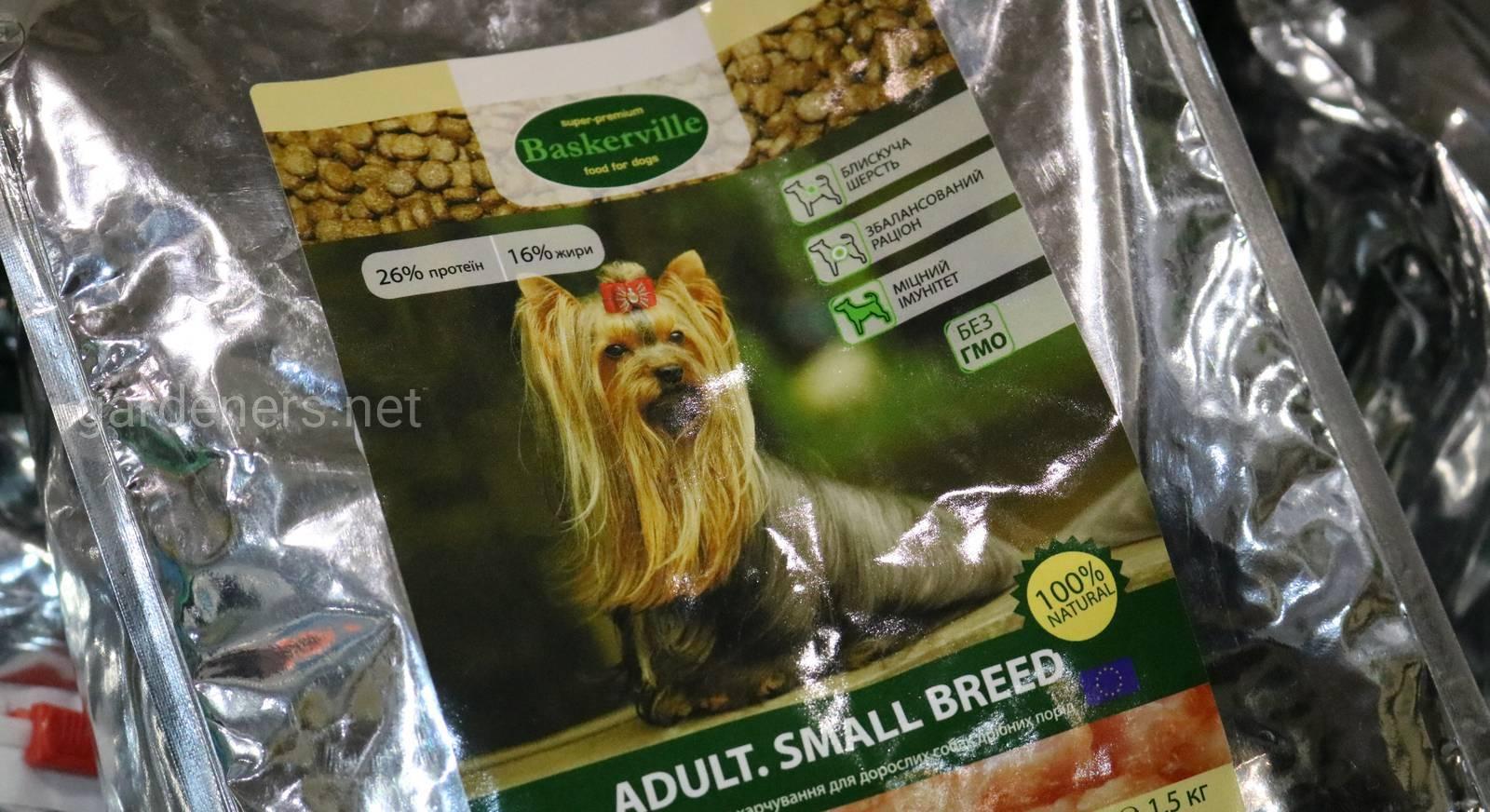 Корм супер преміум класу корм для собак і котів Baskerville .JPG