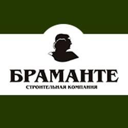 """Строительная компания """"Браманте"""""""