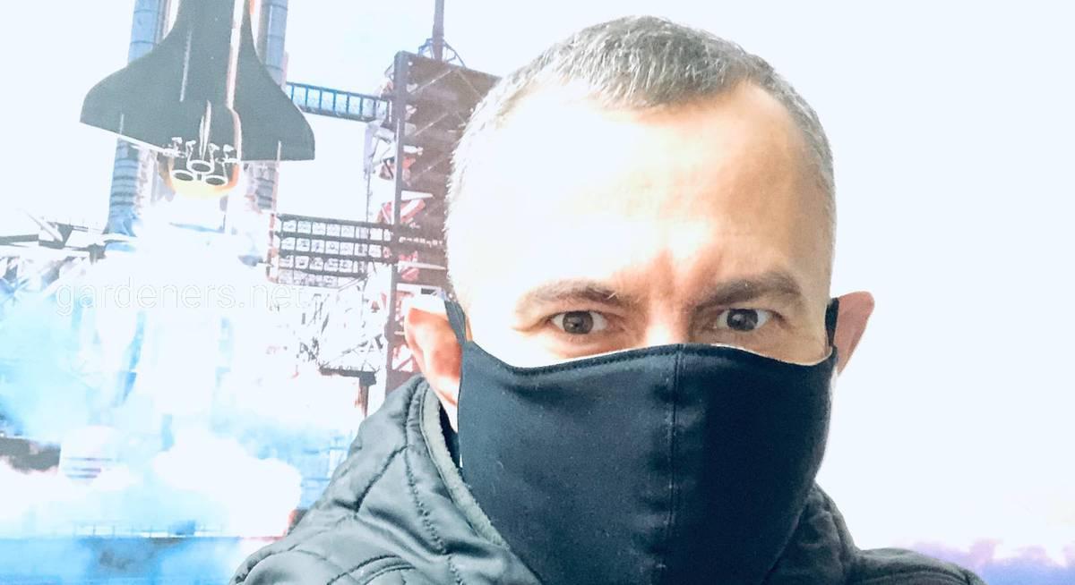 Носить ли тканевую маску?