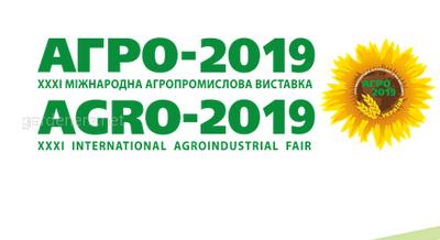 Виставка «АГРО-2019».png