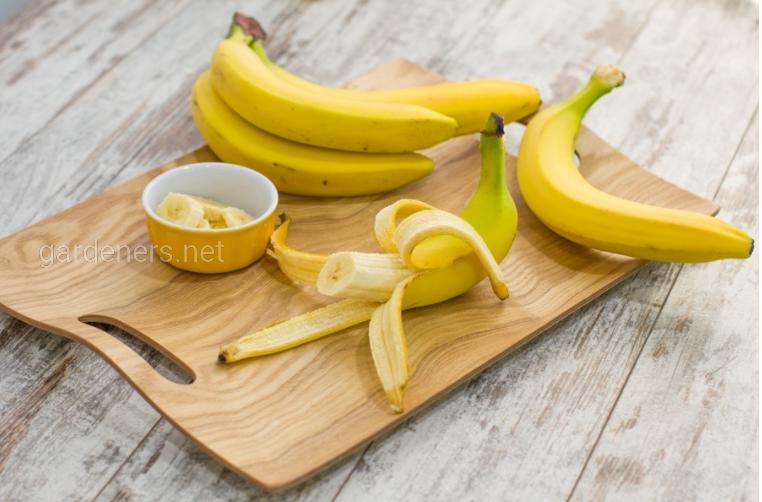 Види бананів