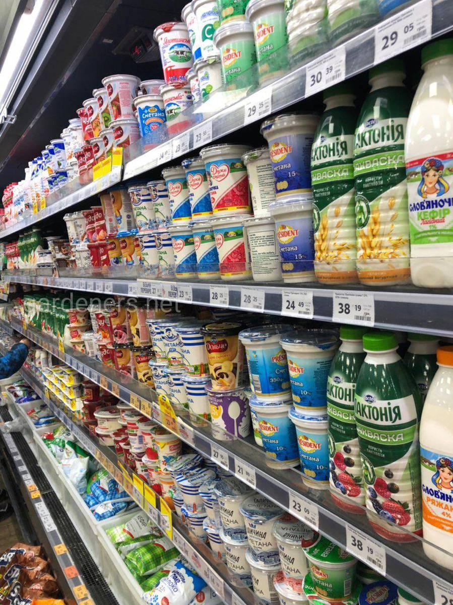 продукти в магазине