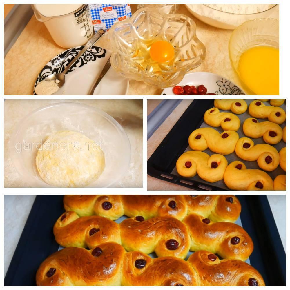 шафраново-кардамоновые булочки
