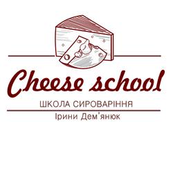 Школа Сыроделия Ирины Демьянюк