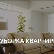 clp.in.ua
