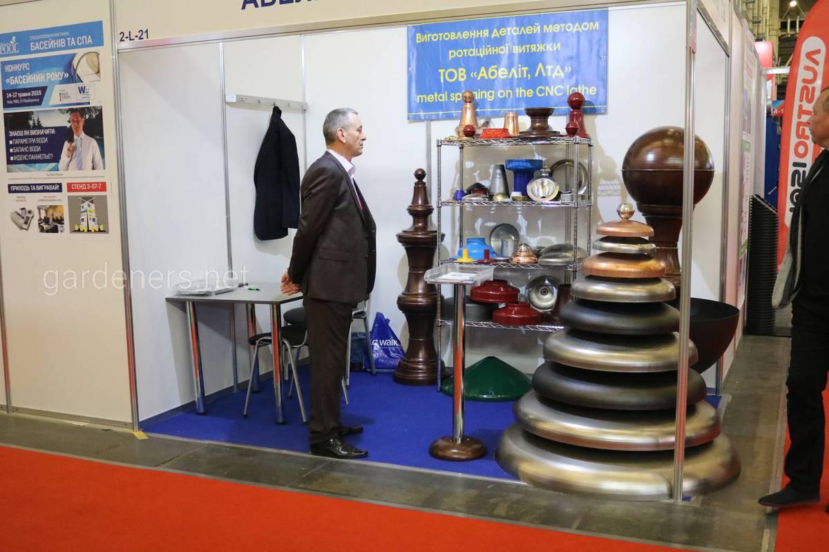 Международная выставка Акватерм Киев