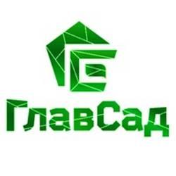 "ООО ""ГлавСад"""
