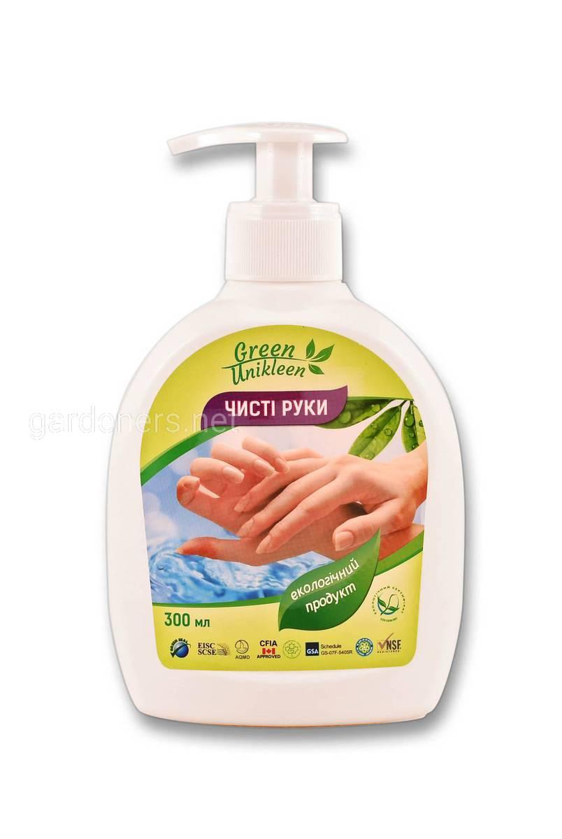 Чисті руки_1