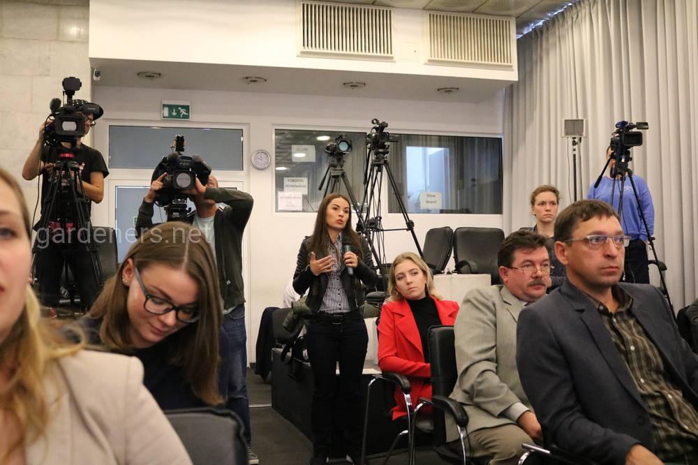 """прес-конференція """"Екологічно свідомий громадянин"""