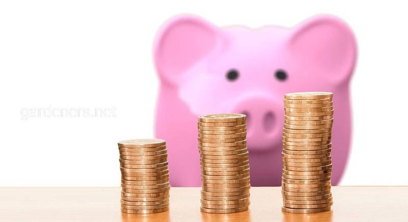 Дієві способи скорочення домашніх витрат