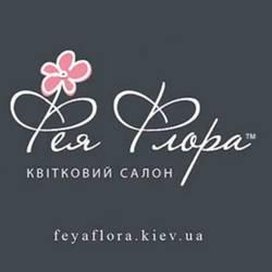 Фея Флора