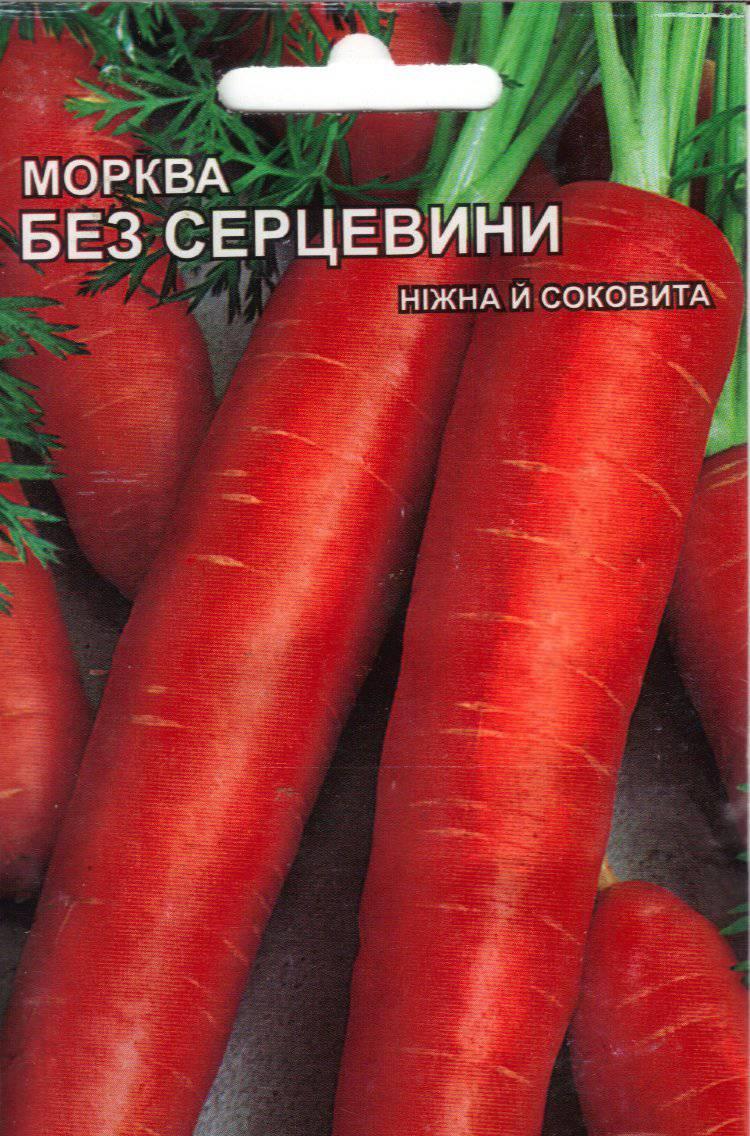 Красный, без сердцевины