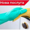 forline.ua