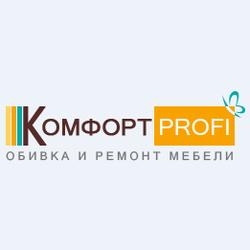 """""""Комфорт Profi"""" - обивка и ремонт мягкой мебели."""