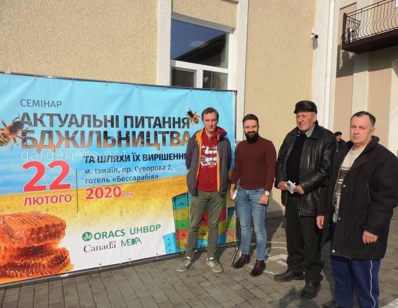 Бджільництво на Одещині: Ізмаїл, Балта, Ширяєве
