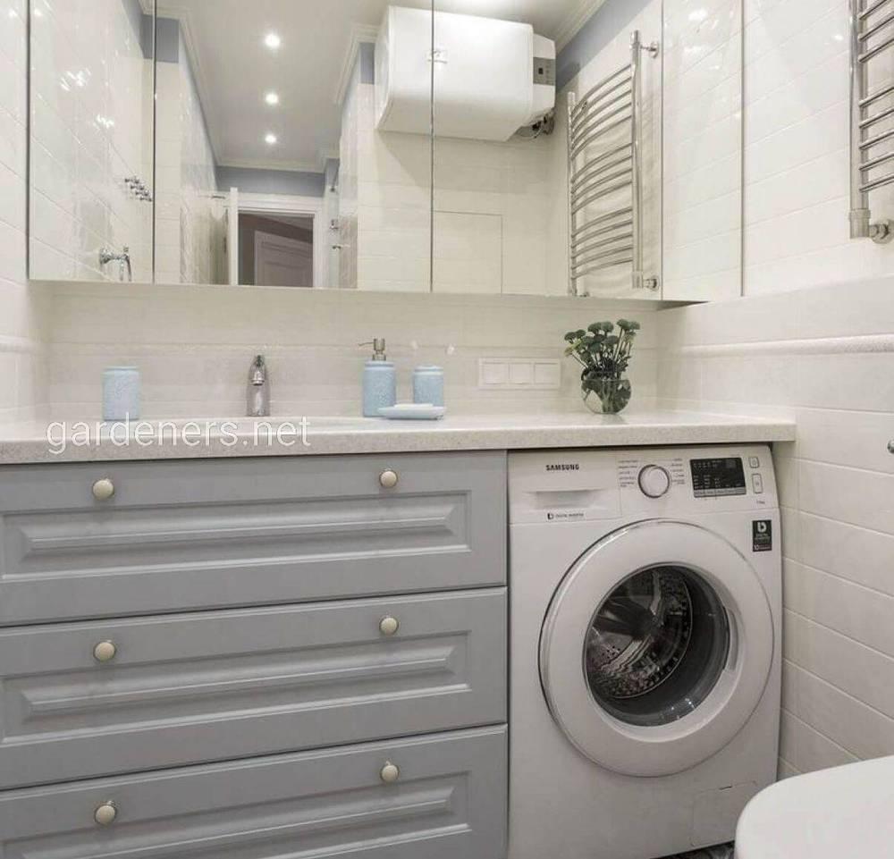 Куди поставити пральну машину