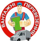 perevozka-gulliver.com.ua