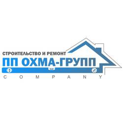ПП ОХМА-ГРУПП