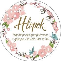 HlopokShops