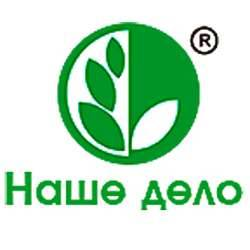 Магазин «Наше дело» Якимівка