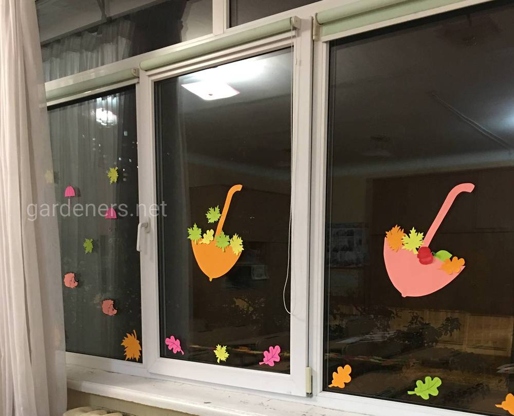 осенние украшения на окна