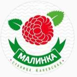 """ЯГОДНАЯ ФЕРМА """"Малинка"""""""