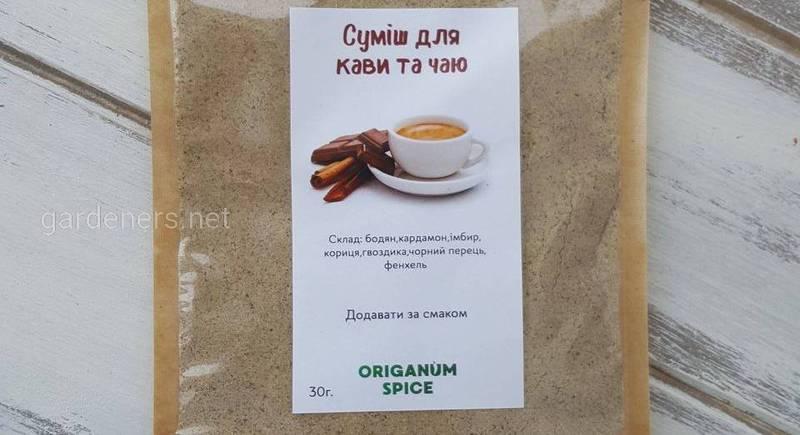 Суміш для кави,чаю та молока