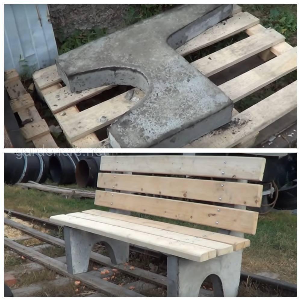 Скамейка из дерева и бетона