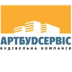 Компанія «АртБудСервіс»