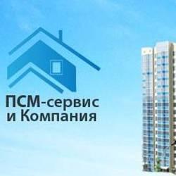 ООО «ПСМ-сервис и Компания»