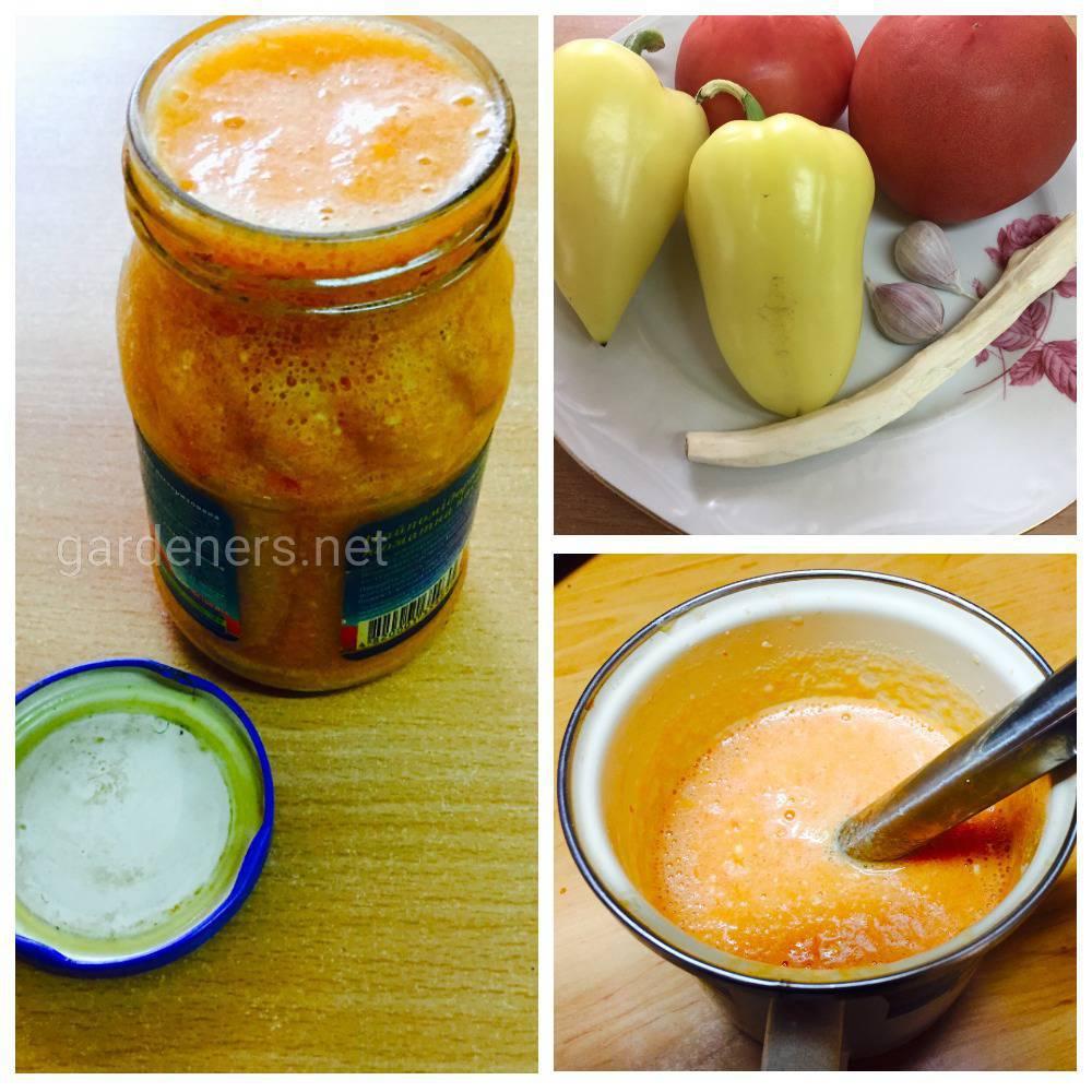 Закуска из хрена с помидорами