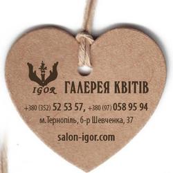 """Галерея квітів """"Ігор"""""""