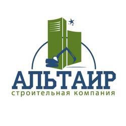 """СК """"Альтаир"""" САДОВЫЙ ЦЕНТР «АЛЬТАИР»"""