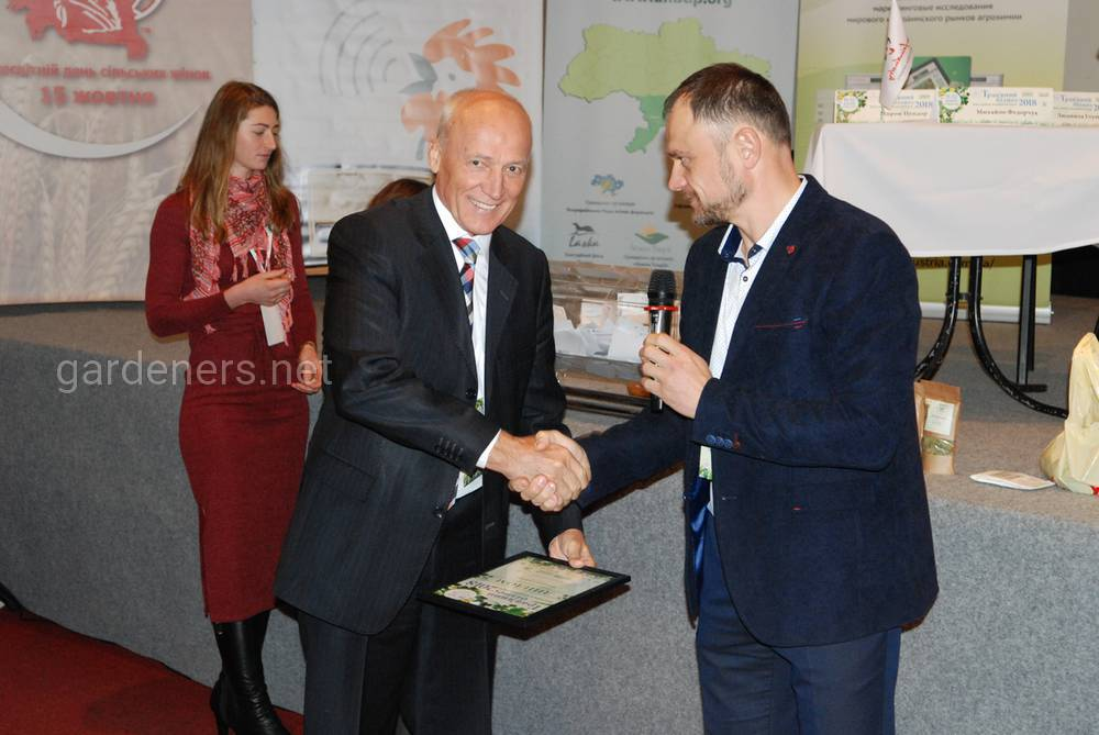 Трав'яний бізнес 2018», яка відбувся 11-12 жовтня у місті Миколаїв.