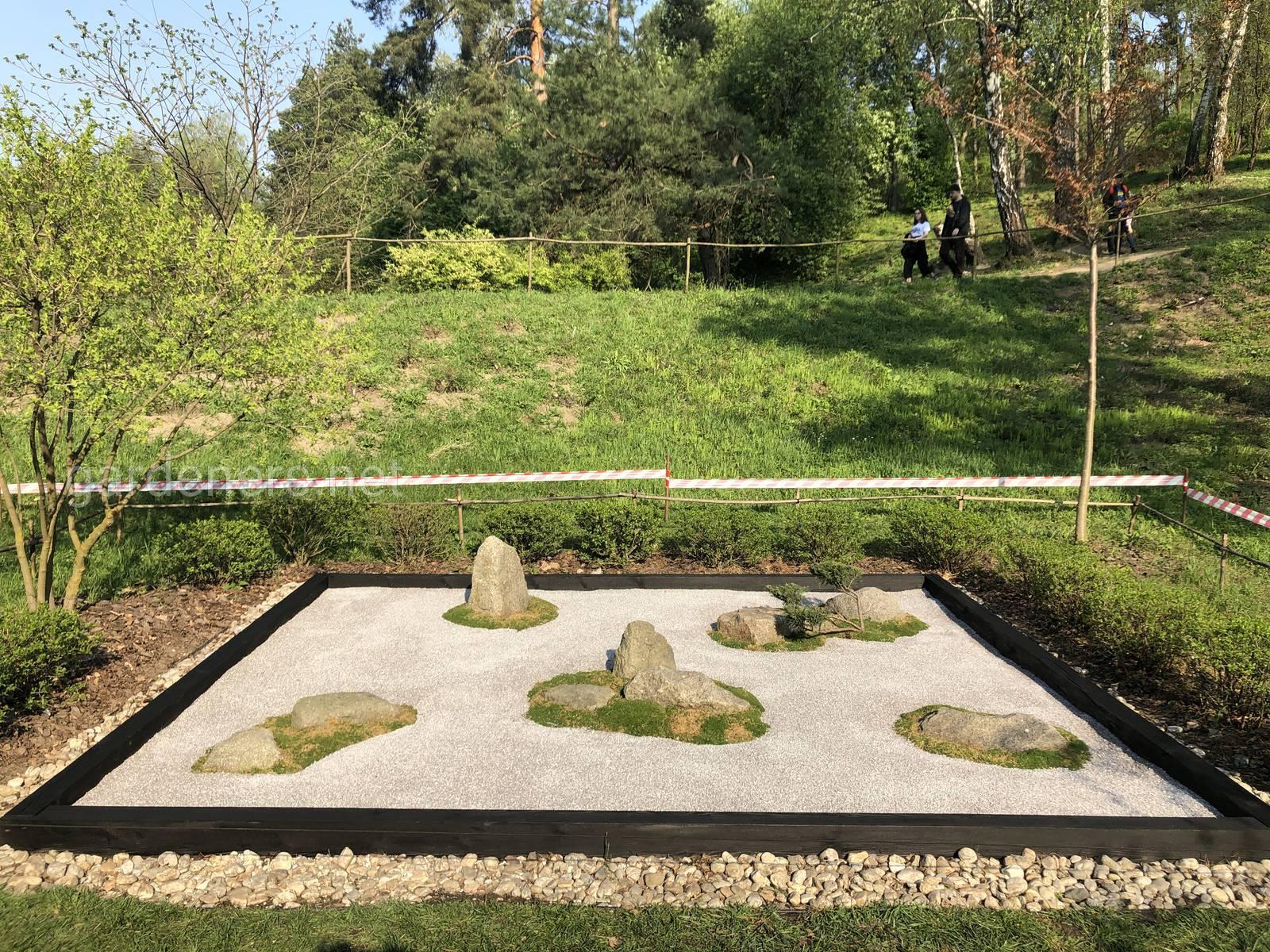 Японский сад камней. Ботанический сад им Гришка