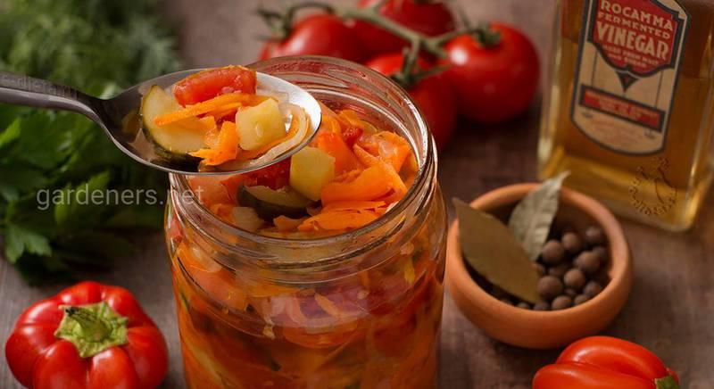 салат с овощами для консервации
