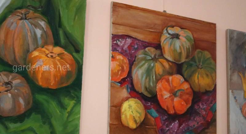 виставка картин «Гаряча осінь»