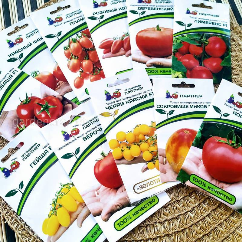 Чому гібридне насіння стає все більш домінуючим у загальному виробництву овочів?