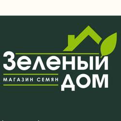 Зеленый Дом, ЧП Волкова Е.Е.
