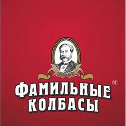 «Фамильные колбасы»
