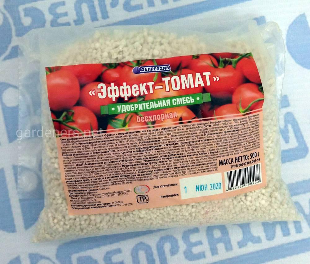 """удобрение """"эффект-томат"""""""