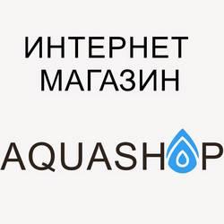 Интернет магазин Aquashop